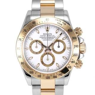 Rolex Daytona Half Gold 116523