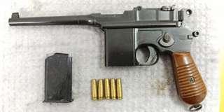 Maruzen M-712 cp 槍