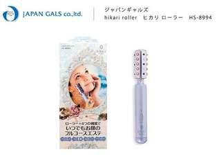 日本Japan Gals♥Hikari Roller 離子導出導入MCR鍺LED按摩美容器(HS-8994)