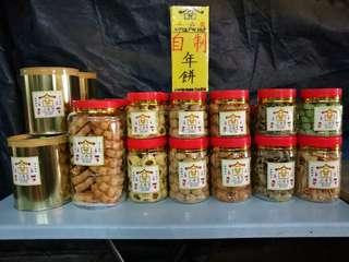 Various of homemade Chinese New Year Biscuits