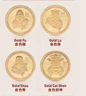 Fu, Lu, Shou, Cai Shen Gold Coins