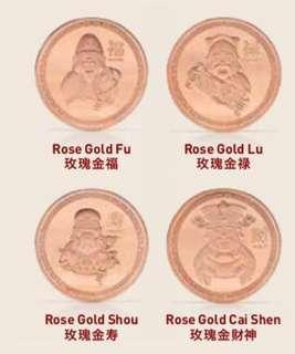 Fu, Lu, Shou, Cai Shen Rose Gold Coin