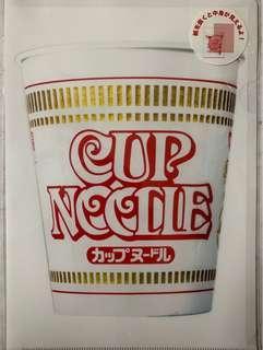 Cup noodle folder