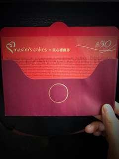 Maxim's Cake 美心禮餅券 $50 75折