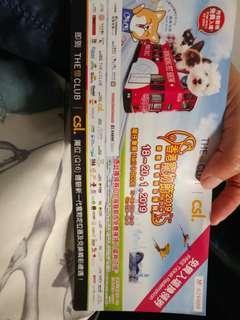 香港寵物節2019入場換領券 多張 4張起 10蚊張