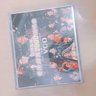 輝黃2000濱唱會VCD(3小時)
