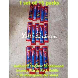 Authentic Organic Sandalwood Incense Sticks 15 Packs