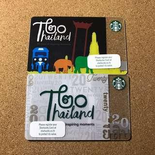 🚚 Thailand Starbucks Card 20th Anniversary set 2018