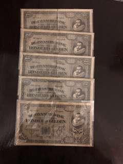 De javasche bank gulden 100 and 25