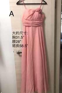 Bridesmaid Dress 豆沙粉姊妹裙