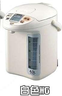 🚚 象印 4.0L微電腦電動熱水瓶 CD-LGF40  日本原裝