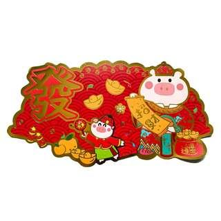 (INSTOCK) CNY Pig Year God of Fortune Wall Decor - 發