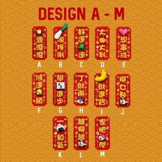 🚚 (INSTOCK) CNY 2019 3D Creative Decor Couplet - DESIGN A to M