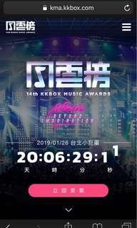 2019 kkbox 風雲榜 搖滾區*2