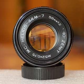Lensa Manual Helios -44-7 58mm f.2 Mantaps