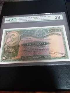 1958年1月滙豐銀行10圓