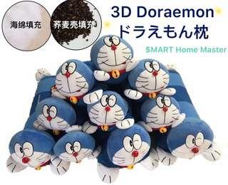3D Doraemon Buckwheat Pillow