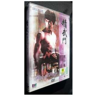 Fist of Fury Movie DVD (Multi Region) (Bruce Lee)