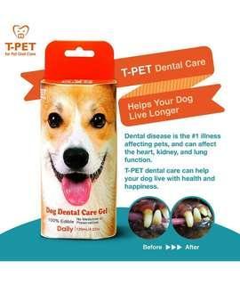 T Pet Dog Dental Care Gel (120ml) - 100% Edible Tooth Paste