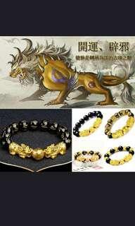 Pixiu Obsidian Lucky Bracelet