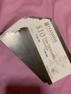 (No nego) $250 Paradise Vouchers ($10 deno)
