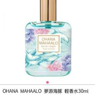 🚚 OHANA 輕香水30ml