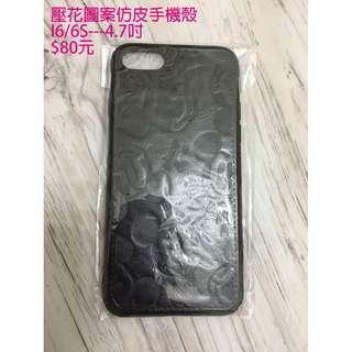 【全新出清】仿皮革壓花手機殼  蘋果iphone6/6s手機殼4.7吋保護套