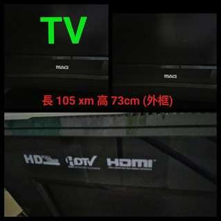 TV @ 105 cm x 73 cm