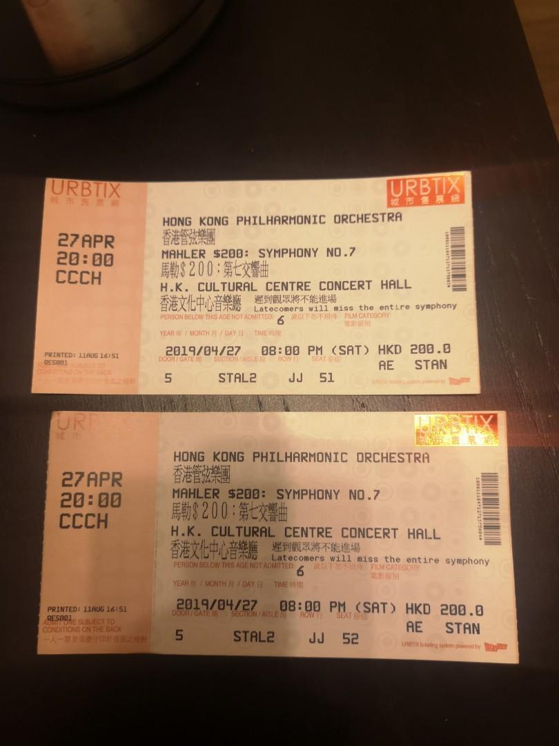 4月27日Mahler Symphony No. 7 tickets x2