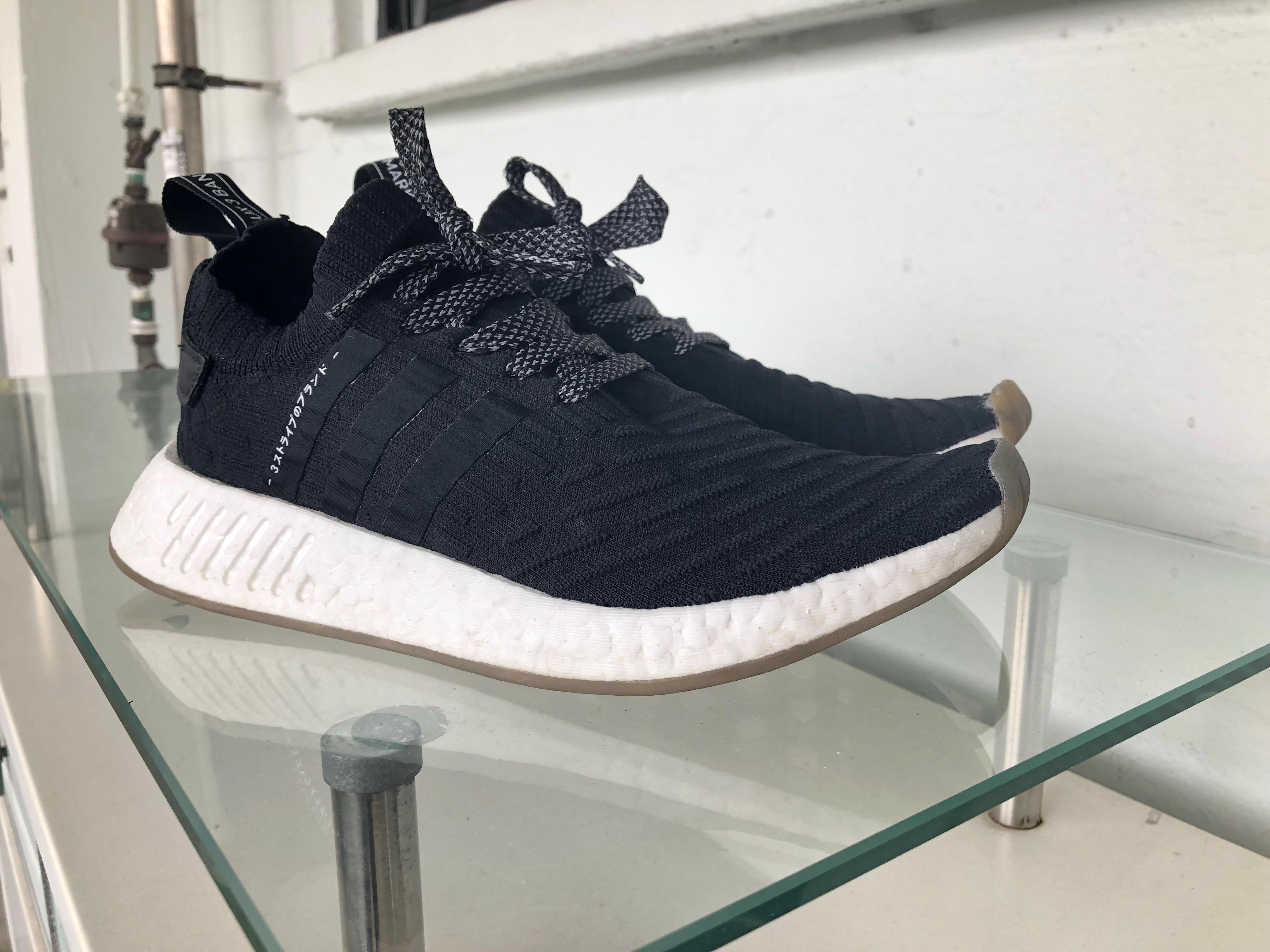 ADIDAS NMD JAPANESE R2 WITH REFLECTIVE