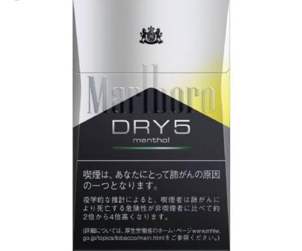Marlboro Dry Menthol From Japan
