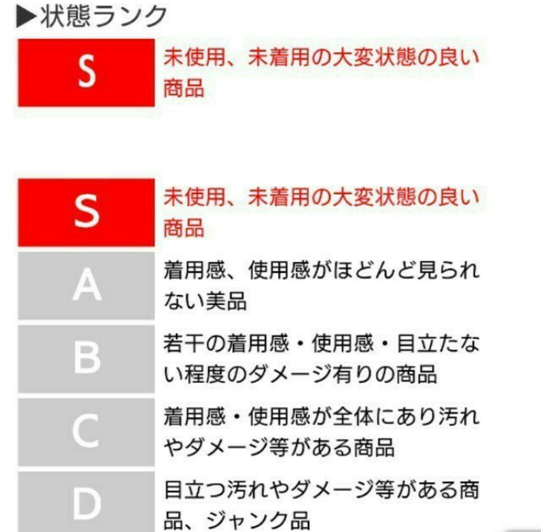 Nutri-Vet Uri-Ease Paw Gel for Cats 貓尿道炎預防保健品