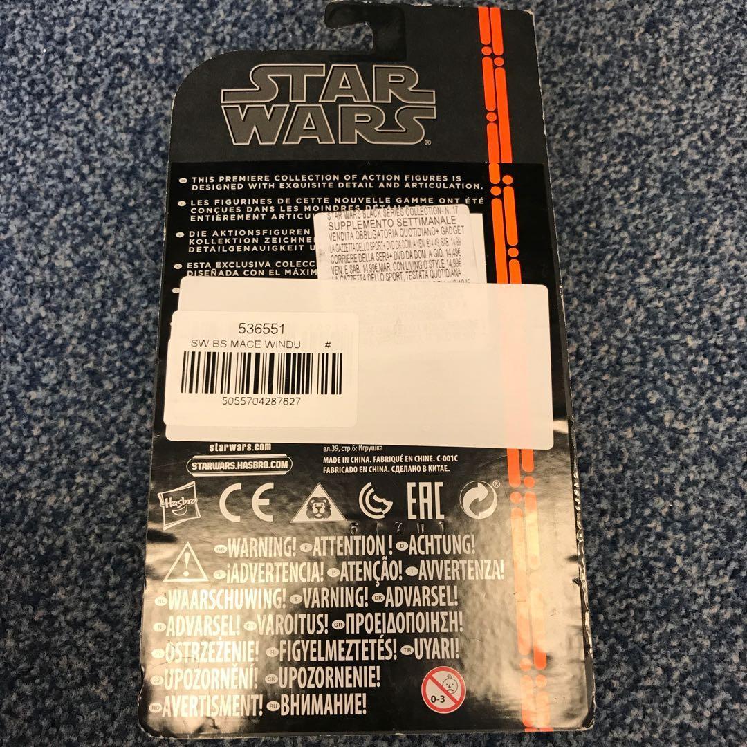 star wars black series 3.75 mace windu