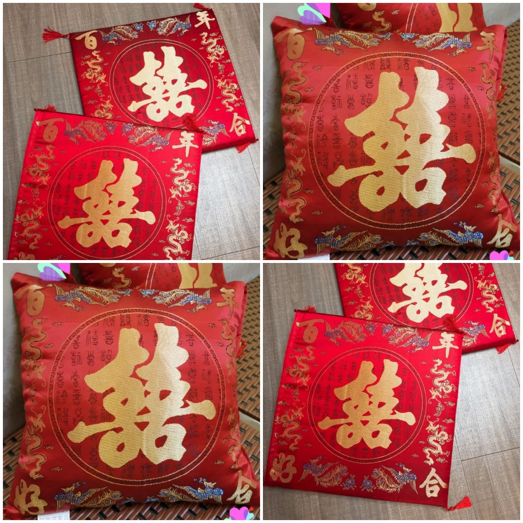 Used Wedding Hassocks Amp Cushion Covers Set Tea Ceremony
