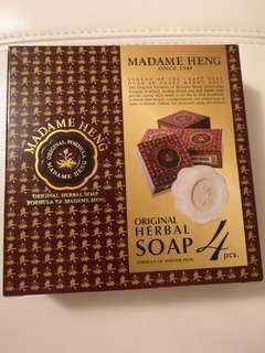 Madame Heng Original Herbal Soap 4pcs Box Set