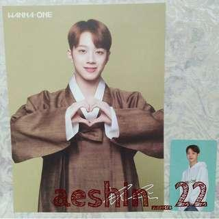 WANNA ONE SG KUANLIN SET