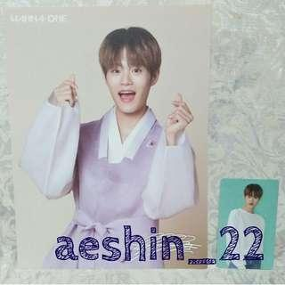 WANNA ONE SG DAEHWI SET
