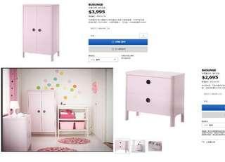 IKEA  BUSUNGE 兒童收納櫥櫃 衣櫃+2抽櫃(免組裝)