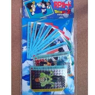 Dragonball amada pp card pack part 17 sealed B