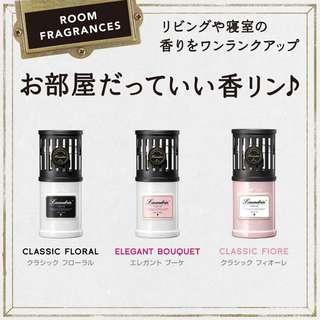 現貨 日本 Laundrin Tokyo 室內香薰座 Chole 味