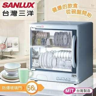 【台灣三洋SANLUX】 紫外線殺菌 微電腦定時 56L 雙層 烘碗機