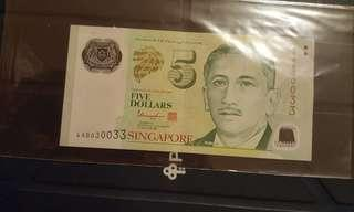 S$5 Currency Note (4AB 030033)