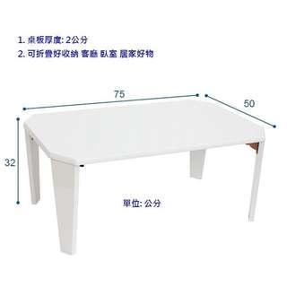 二手白色鏡面折疊桌/和室桌
