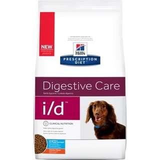Hill's prescription diet i/d available for dogs