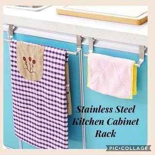 Brand New Stainless Steel Towel Rack Hanger
