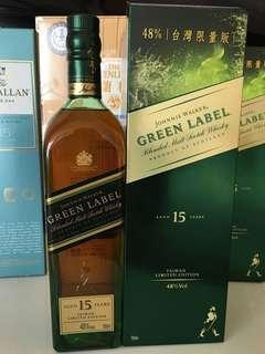 Johnnie Walker Green Label 15 years 48% Taiwan edition