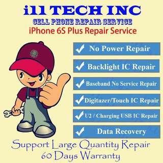Sell iPhone 6s / 6sPlus @ 7 / 7plus LCD door to door
