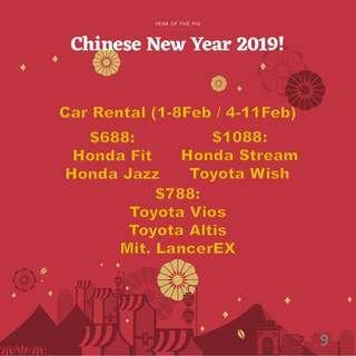 CNY Car Rental Toyota Vios