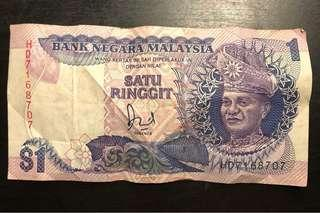 Old Malaysia one dollar note