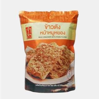 [Ready Stock] Chaosua Rice Crackers with Pork Floss